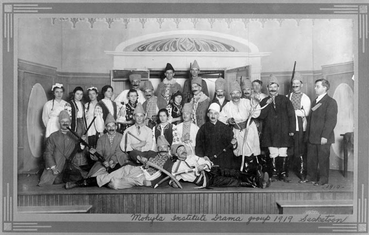P. Mohyla Ukrainian Institute Drama Group, [Saskatoon, Saskatchewan.]. (item 1)