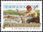 White 43-cent stamp with a colour illustration of a log driver, rapids in the background, and music notes and lyrics at the bottom