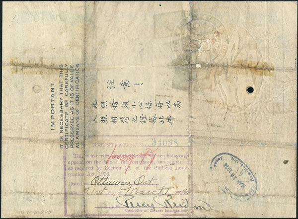 [Verso] Head tax certificate for Tam Yee Yee, to replace lost original, 1913. (item 2)