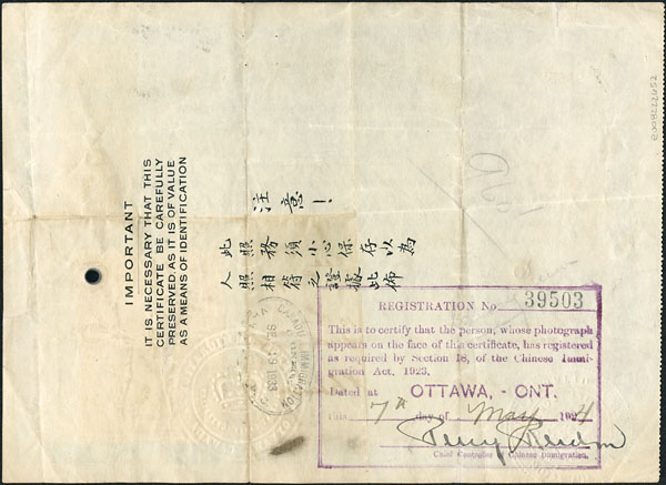 [Verso] Head tax certificate for Chong Do Dang, 11 February, 1922. (item 2)